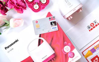 為何大家都在用樂天信用卡 ?