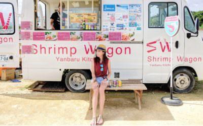 沖繩 X Shrimp Wagon X 古宇利蝦蝦餐車夏威夷滋味
