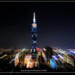 台北 X 虎山夜景