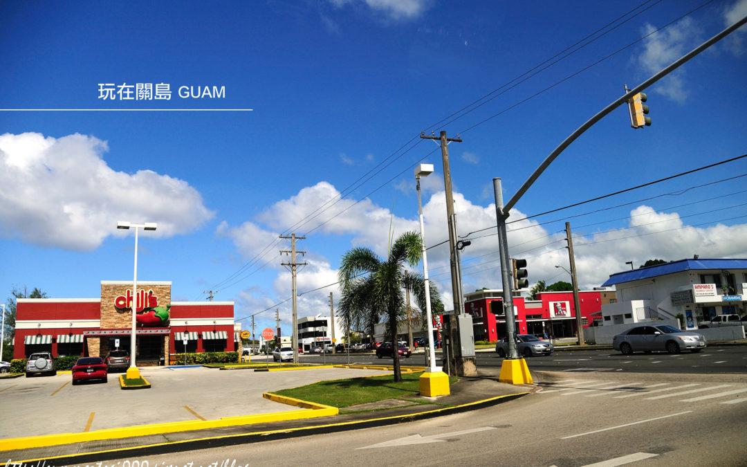 關島 X 好玩特輯 X 戀人岬、PIC、I love Guam