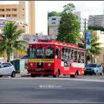 關島 x 購物特輯 X Micronesia Mall、DFS、ABC store、KMart