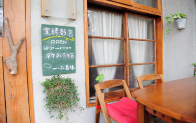 台東 X 曙光森林早午餐