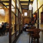 台南 X 正興咖啡館