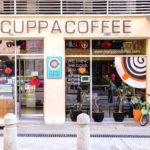 澳門 X Cuppa Cafe X 葡式甜點咖啡館
