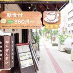 沖繩 X 甘味處萬丸 X 國際通買飲料送早餐!