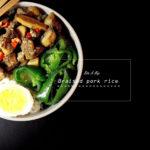 柴米油鹽醬醋茶 X 最懷念的台灣味 X 滷肉飯