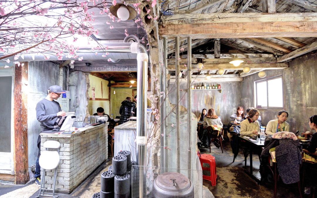 首爾美食 X 三清花韓國家庭料理 X 櫻花樹屋裡的傳統韓食
