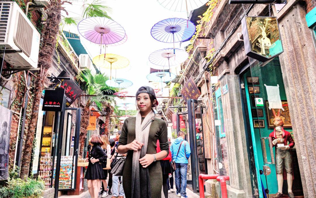 上海景點 X 田子坊黛麗咖啡館 X 沉醉上海風華