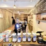 台北咖啡 X Coffee Stand by me X 赤峰街裡的咖啡香