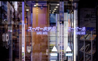 東京住宿 X 上野御徒町 SUPER Hotel X 平價交通便利旅店好選擇