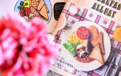 東京美食 X 世界早餐 WORLD BREAKFAST ALL DAY X 早餐世界之旅