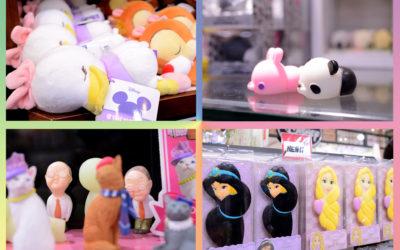 東京景點 X KIDDY LAND X 童心未泯的你不能錯過的玩具店