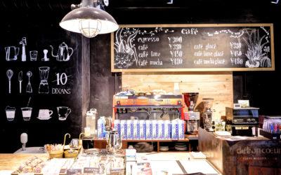 東京咖啡 X 10 DIXANS Cafe X 美式粗曠 mix 英倫爵士風