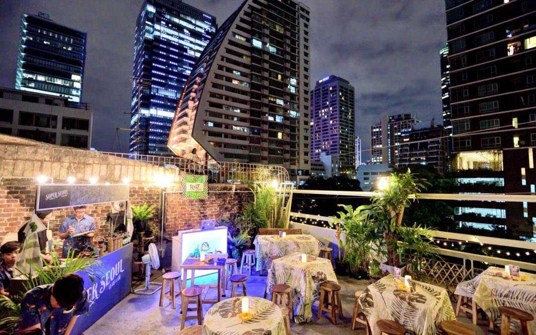 曼谷美食 X SUPER SEOUL Cafe 天台酒吧 X 曼谷、首爾,傻傻分不清楚