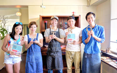 沖繩好朋友系列 : ENTRO 在沖繩,妳很容易找到微笑