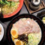 沖繩「琉球新麵通堂」來台北展店啦 : 台灣與沖繩口味大評比 !