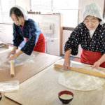 秋田縣大館市|陽気な母さんの店體驗工房 ・ 手打蕎麥麵