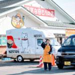 秋田縣大館市|陽気な母さんの店 ・ 逛逛民宿奶奶的蔬菜水果土產店