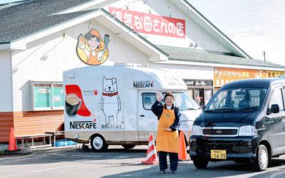 受保護的文章:秋田縣大館市|陽気な母さんの店 ・ 逛逛民宿奶奶的蔬菜水果土產店