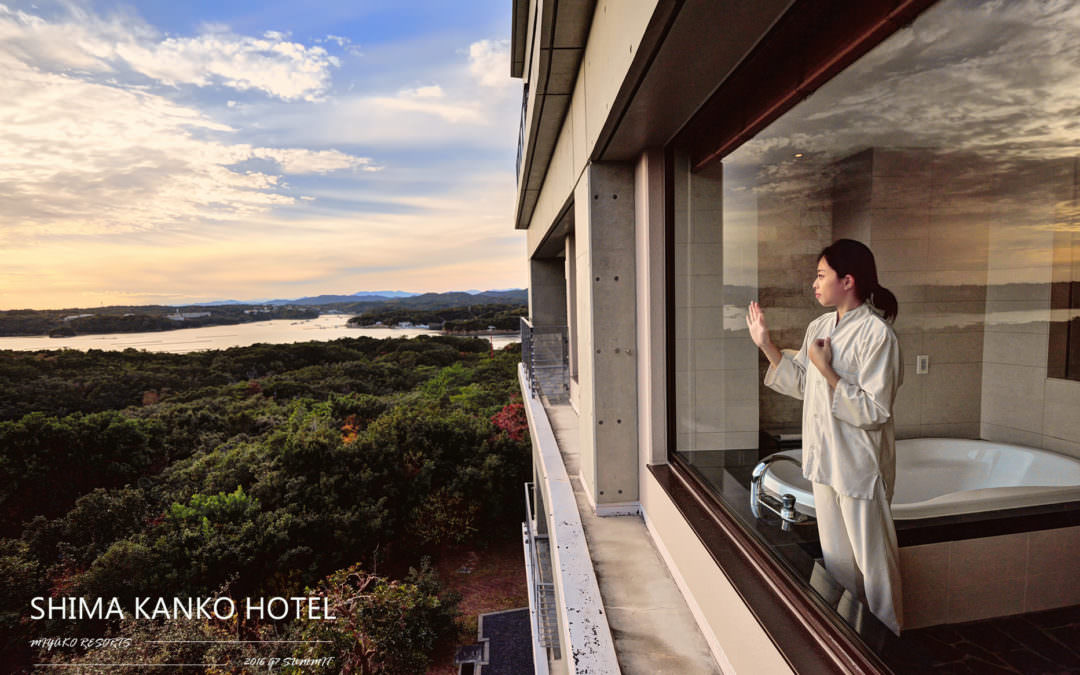 三重住宿 | 志摩觀光酒店 (志摩観光ホテル) : 海灣圍繞,低調奢華底蘊