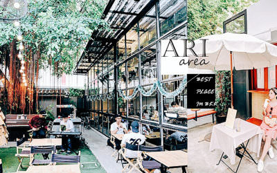 Ari Area 曼谷文青散步地圖 : 10 間以上特色小店帶妳認識 Ari