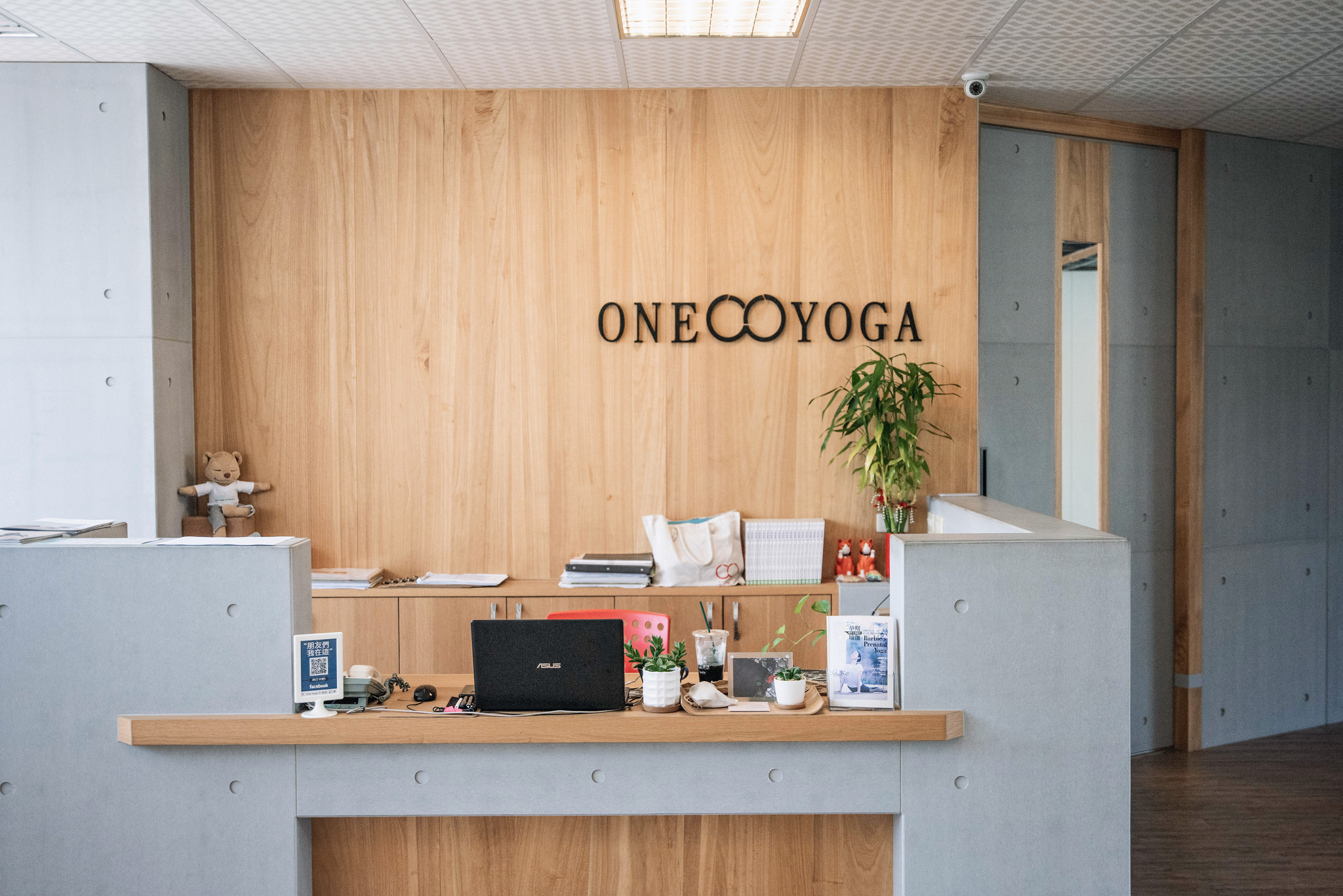 one yoga 016